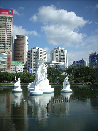 CHINA FALL08 0412
