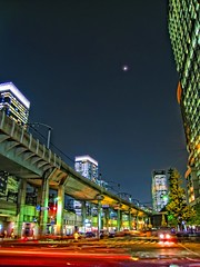 Towards Tokyo Station (/\ltus) Tags: city moon japan canon tokyostation 910 otemachi ixy fourseasonshotel nothdr 200812