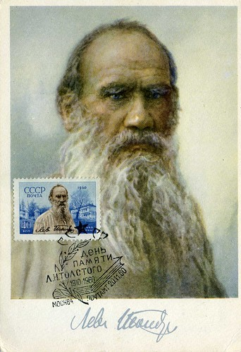 Soviet stamp and postcard  of L.Tolstoy, 1960