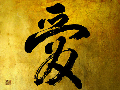 """zen_graphia_97 • <a style=""""font-size:0.8em;"""" href=""""http://www.flickr.com/photos/30735181@N00/3118415438/"""" target=""""_blank"""">View on Flickr</a>"""
