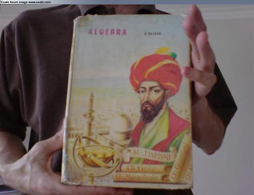 El Desaparecido Libro De Algebra De Baldor