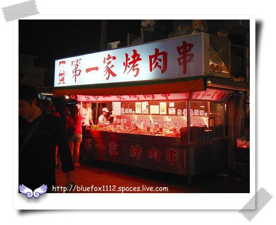 081123東台灣樂活之旅第6站_花蓮自強夜市07_第一家烤肉串
