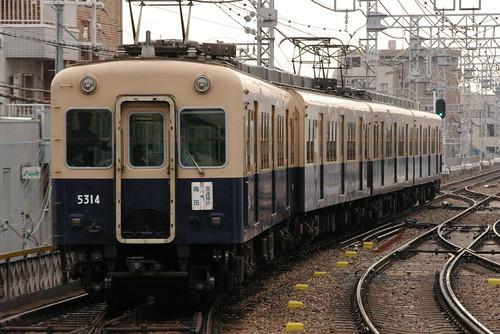 Hanshin5311series in Mikage,Kobe,Hyōgo,Japan 2008/12/21