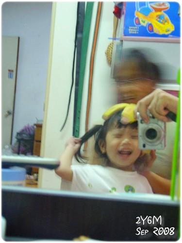 2008柚子頭-14