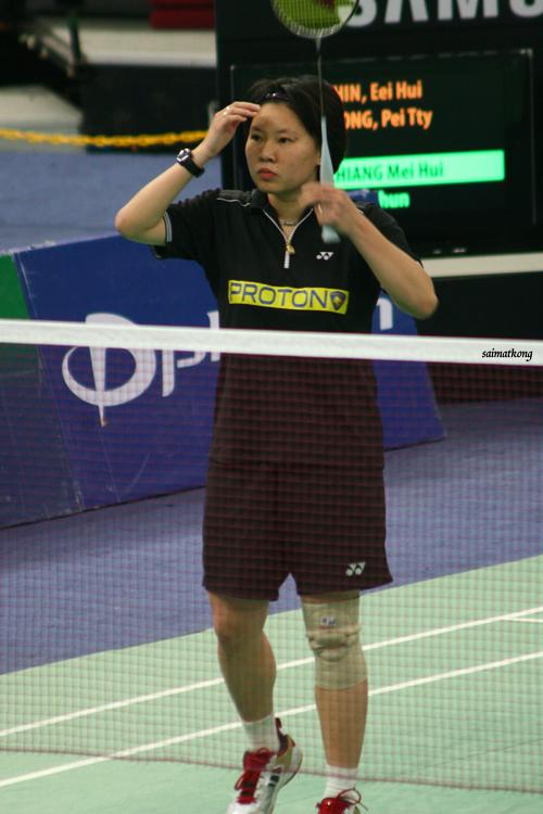 Chin Eei Hui