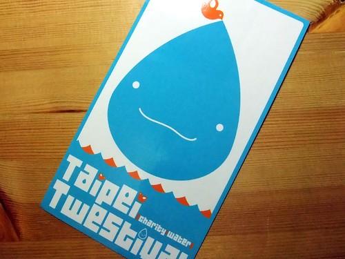 水滴貼紙,善款提供給缺水地區進行汲水
