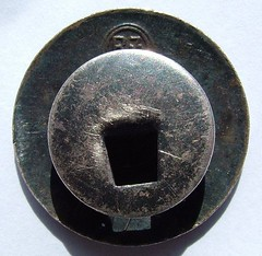 Nazi Party (NSDAP) Enamelled Party Badge with button-hole fixing (Das Eiserne Kreuz) Tags: decorations germany deutschland war order cross thirdreich nazi hitler swastika adolfhitler wwii decoration award crosses medal kreuz booty german badge ww2 awards orders adolf 1939 reich worldwar2 deutschen militaria medals orden worldwartwo hakenkreuz naziparty abzeichen nsdap