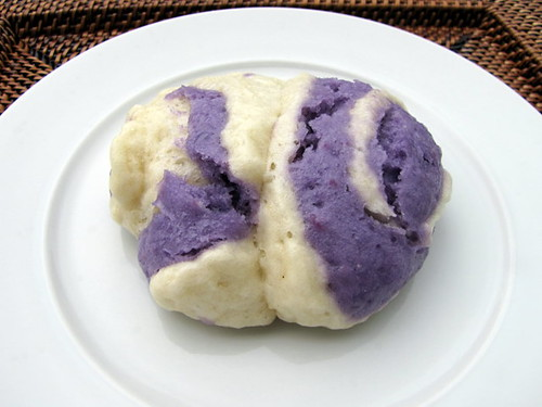 Steamed Ube Pao