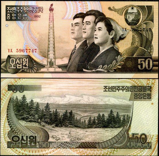 50 Won Severná Kórea 1992, Pick 42