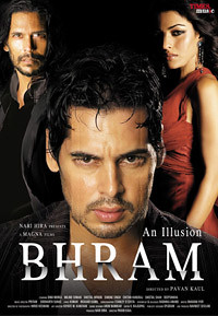 Bhram 2