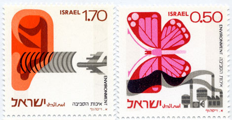 Israeli environment stamps - 1975