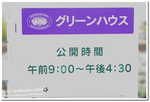 Hokkaido_0487