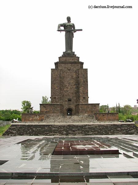 yerevan_220