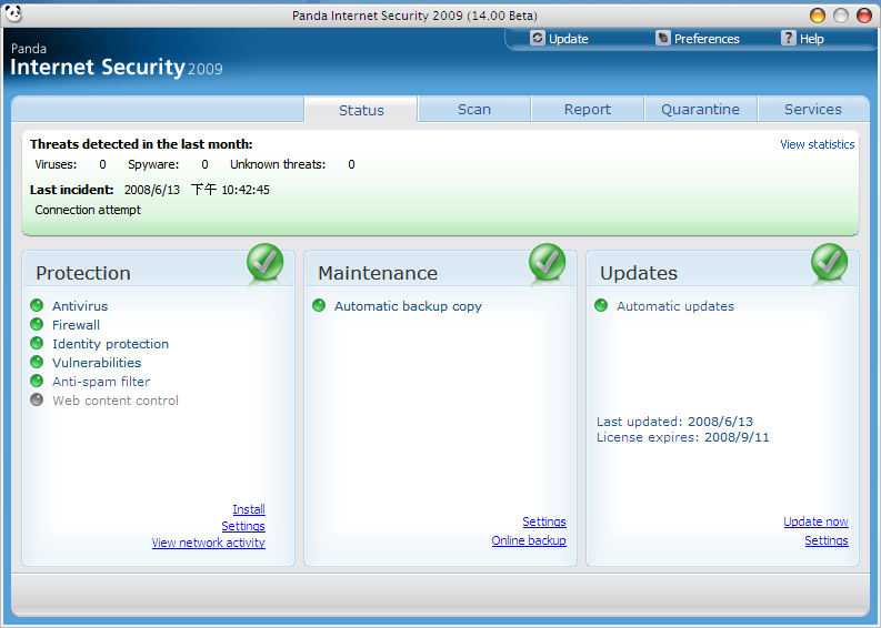 panda internet security 2574909329_14dfac588b_o