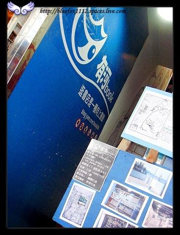 080120淡水碼頭05_有河book