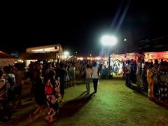 鏡川祭り (Kagami River Festival)