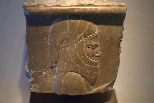 Assyrian or Babylonian