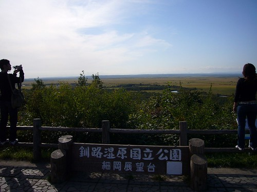 北海道011