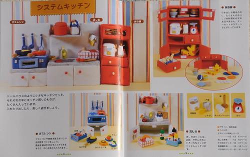 Felt Kitchen Plans
