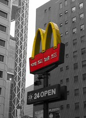 Mc Donald's in Korean
