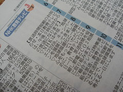 停波 2008-Dec-29
