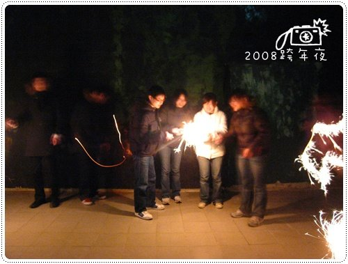 2009跨年 (5)