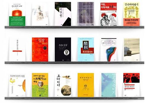 book shelf by seo_gun, on Flickr