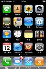 iPhone 3G 20090111