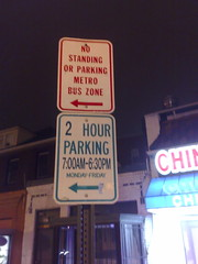 Petworth Parking Sign Madness