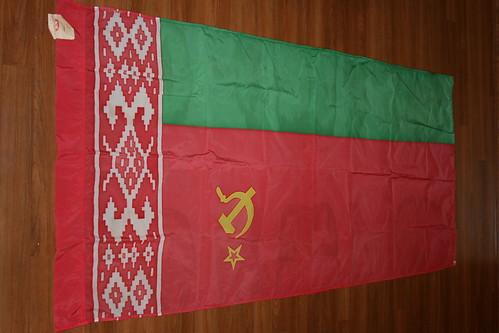 uzbekflag