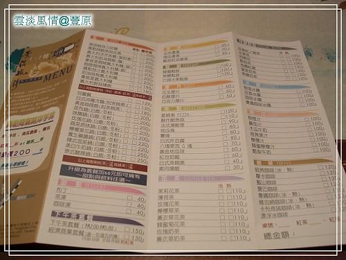 雲淡風情CIMG3273