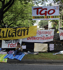 Thaksin Get Out