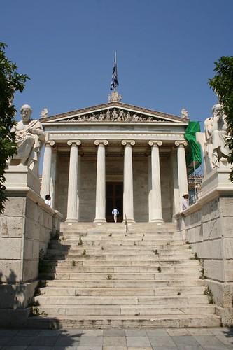 雅典學院入口