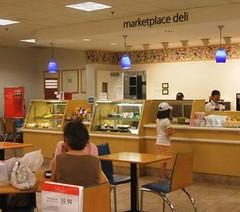 Macy's marketplace deli