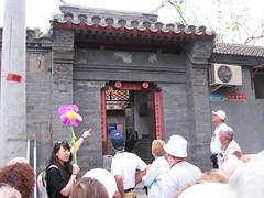 China-0235