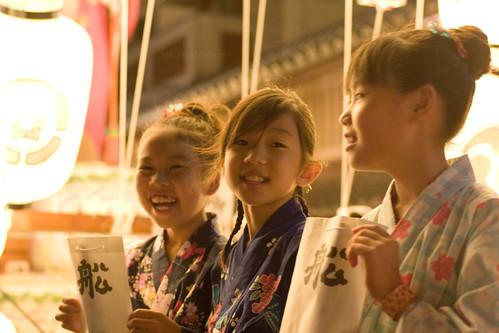 2268 : Gion Girls #3