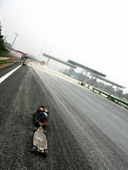 Brand new expressway not open to traffic near Changwu, Gansu Province, China