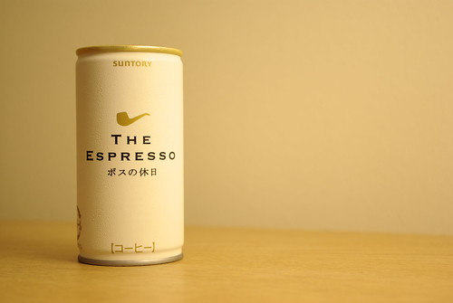 Boss The Espresso