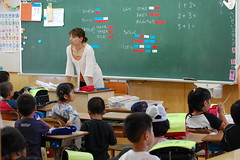 Teacher (Mszczuj) Tags: school girls boy woman boys students girl japan female children japanese tokyo student education uniform classroom class teacher learning okinawa schoolchildren higher institution achieve regimen