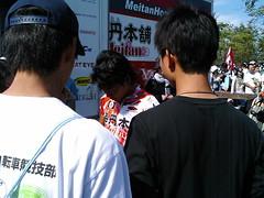 Meitan arashiro