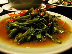 """ผัดผักบุ้งไฟแดง (""""Phet Phak Boong Fai Daeng"""")"""