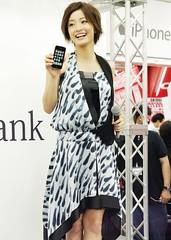 Ueto Aya iPhone promotion