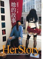 herstorycover