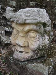 Old Man Head, Copan, Honduras
