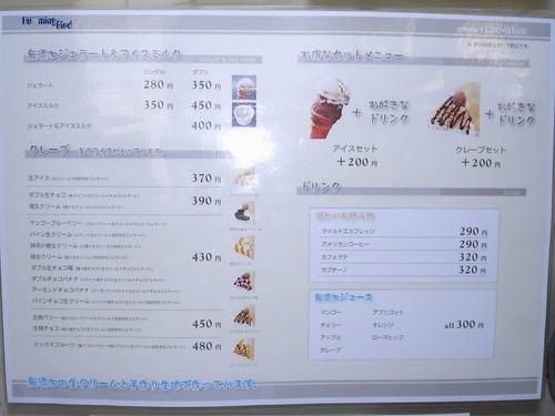 和風ちゃんぽん堂本舗(法隆寺店)-16