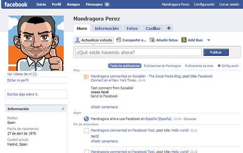 facebook_feed