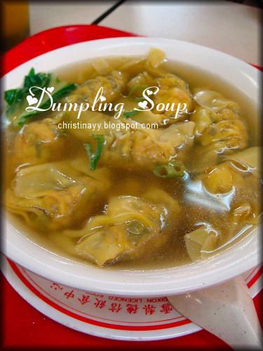 Chinatown Sydney: Dumpling Soup