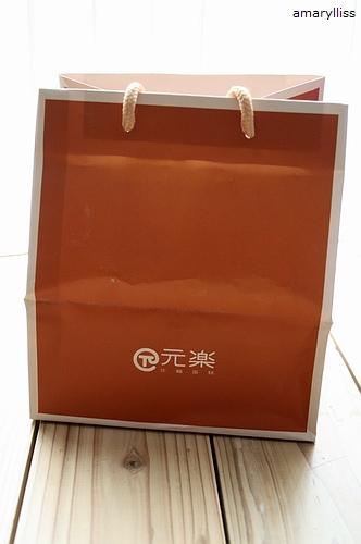 元樂蘋果年輪蛋糕01