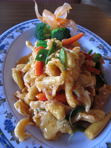 Delicious Kabob Chinese Restaurant: Buford Highway
