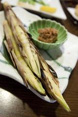 若竹焼き, 魚道楽 二条市場店